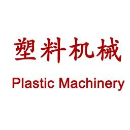 塑料机械网
