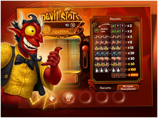 Doodle Devil™ Alchemy HD Скриншоты5