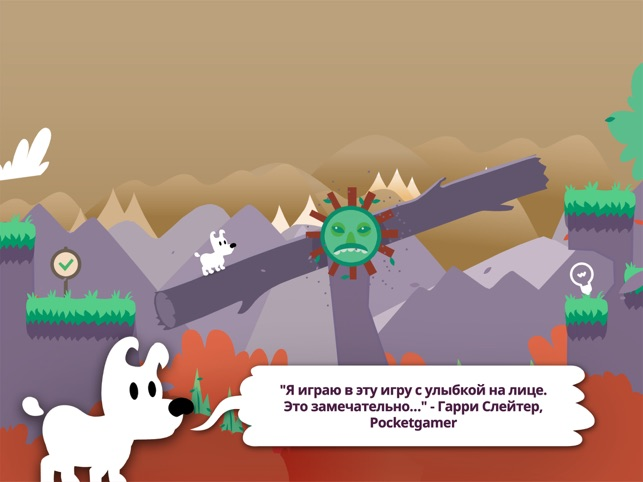 Mimpi Dreams Screenshot