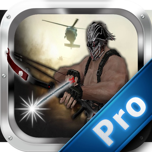 Shoot Simulator PRO icon