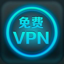 VPN Artifact