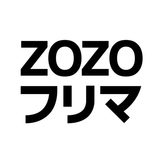 フリマアプリ - ZOZOフリマ(ゾゾフリマ) ZOZOTOWNが運営するファッションフリマ