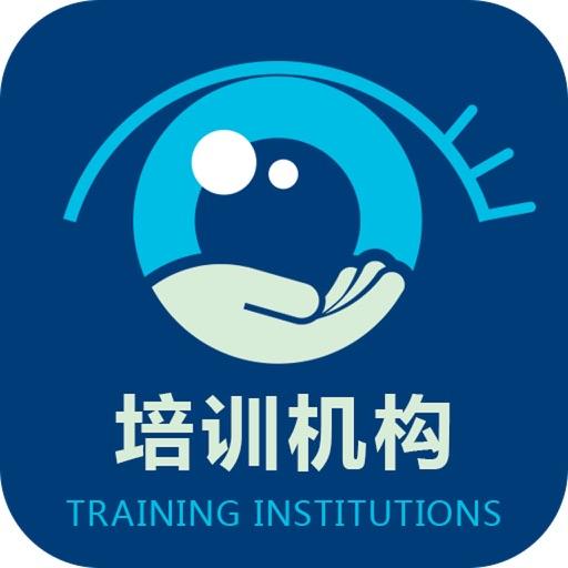 培训机构(training)