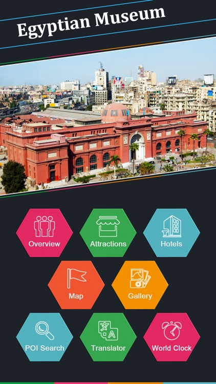 Egyptian Museum Tourism Guide