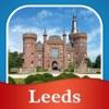 Leeds City Travel Guide