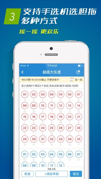手机在线 screenshot-2