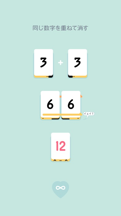 Threes! screenshot1