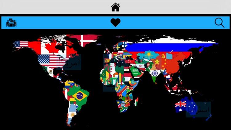 (کلکسیون (اسکناس، نشان ملی، پرچم