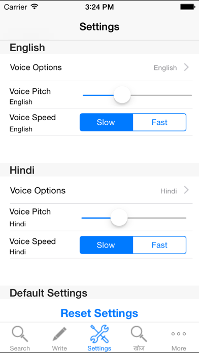 Hindi Dictionary English Free With Sound screenshot three