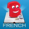 点击获取eBookBox French – Fun stories to improve reading & language learning