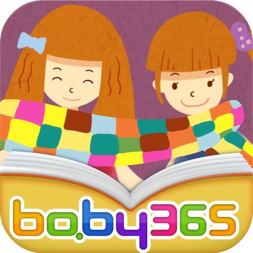 因为-有声绘本-baby365