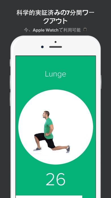 Quick Fit - 7 Minute Workout, Yoga, and Absのおすすめ画像1