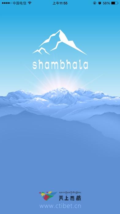 download Shambhala, une application de téléphone portable qui montre le Tibet,basée sur le support des caractères, images à haute définition, celles panoramiques de 360 degrés et vidéos apps 1