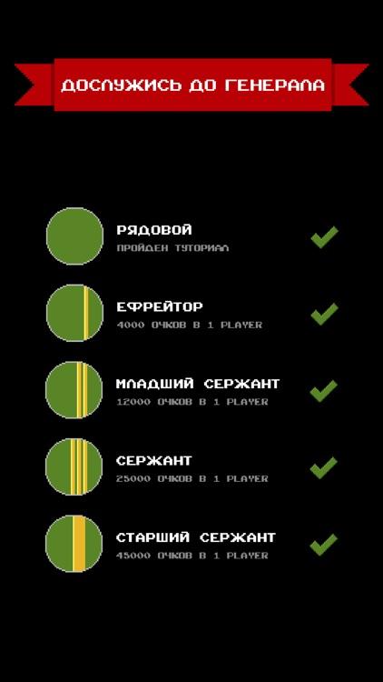 Танчики 1990 - танки с денди screenshot-3
