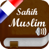 ISLAMOBILE - Sahih Muslim Audio mp3 en Français et en Arabe - +1700 Hadiths - صحيح مسلم artwork