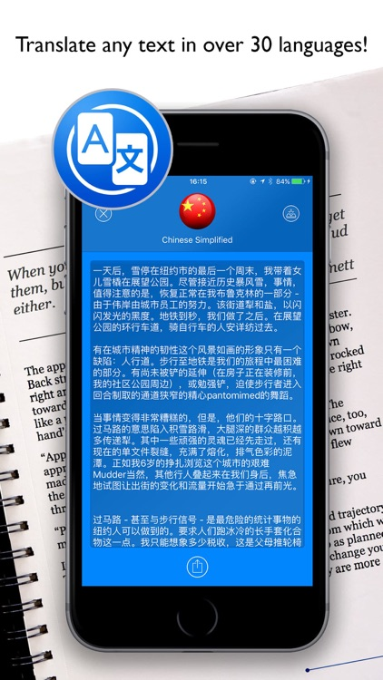 Translator Professional + Web Translator screenshot-2