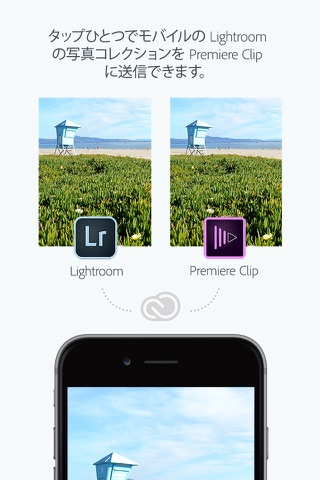 Adobe Premiere Clip - Create, edit & share videos screenshot 3