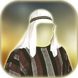 Arab Man Photo Montage