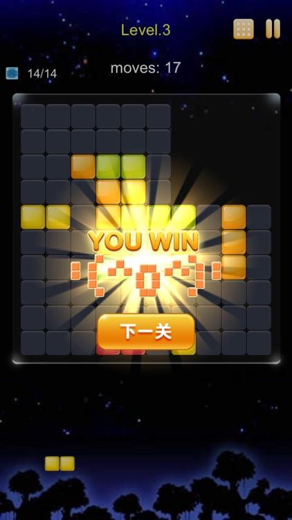 1010 - 无重力方块消除 screenshot-3