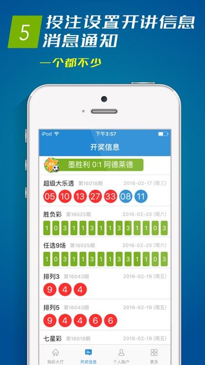 手机在线 screenshot-4