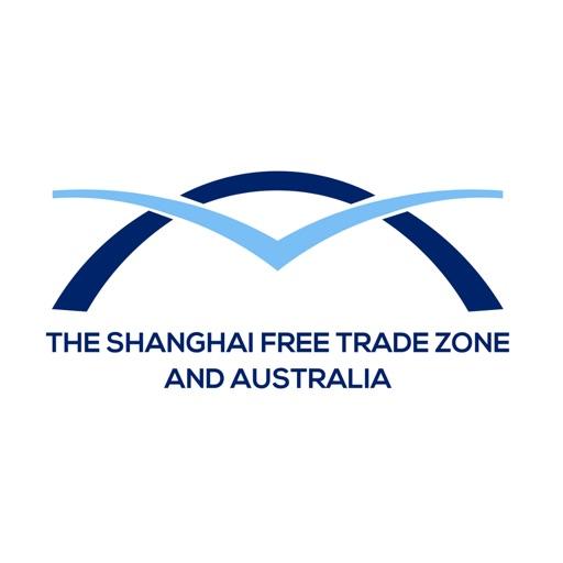 The Shanghai Free Trade Zone For Australia Companies