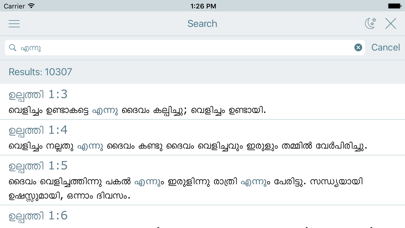 Malayalam Bible (The Holy Offline Free Version) | App Price