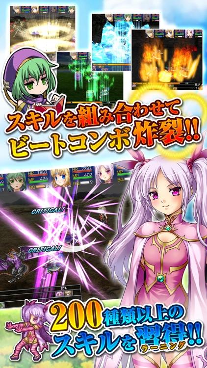 [Premium]RPG アスディバインクロス screenshot-4