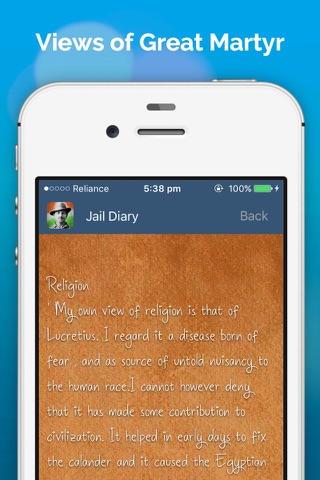 Jail Diary of Shaheed Bhagat Singh screenshot 3