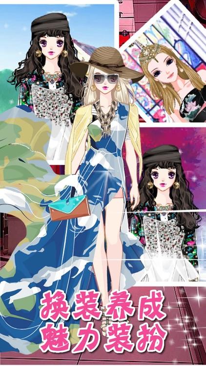 时尚公主换装-养成,女生游戏