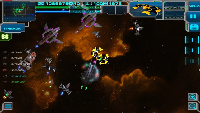 Space Story Screenshot