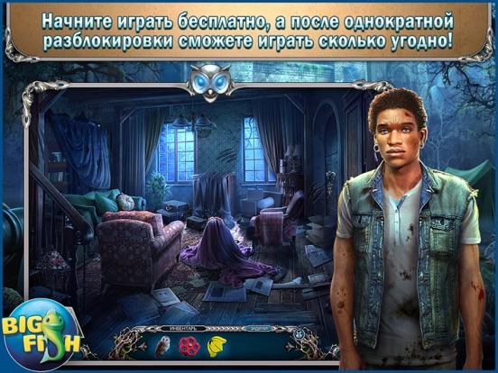 Охотники за тайнами. Ужас Найтсвилля. HD - поиск предметов, тайны, головоломки, загадки и приключения на iPad