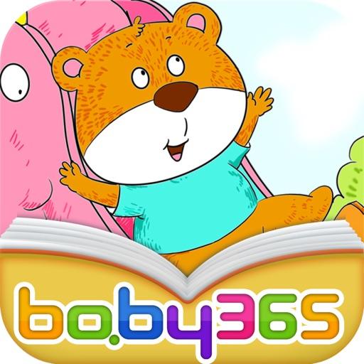 软绵绵-有声绘本-baby365