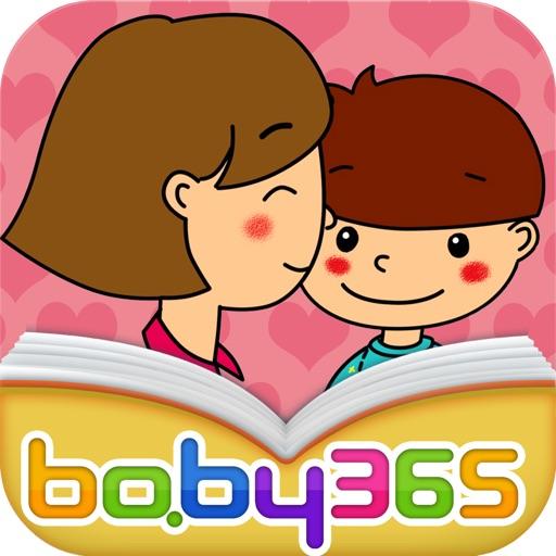 甜甜的吻-有声绘本-baby365