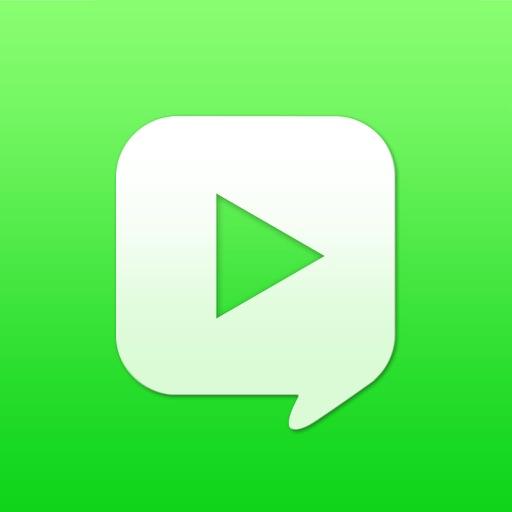 動画スタンプ