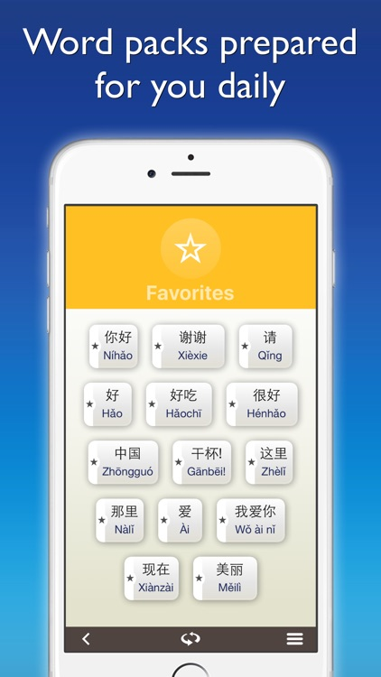 Mandarin Chinese by Nemo – Free Language Learning App for iPhone and iPad screenshot-3