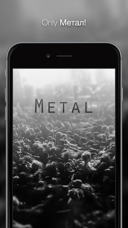 Radio Metal - the top internet heavy metal radio stations 24/7