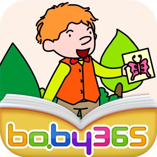达尔文捉虫-有声绘本-baby365