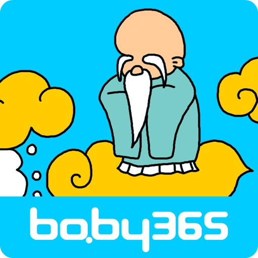 baby365-Eight Gods Crossed Sea. icon