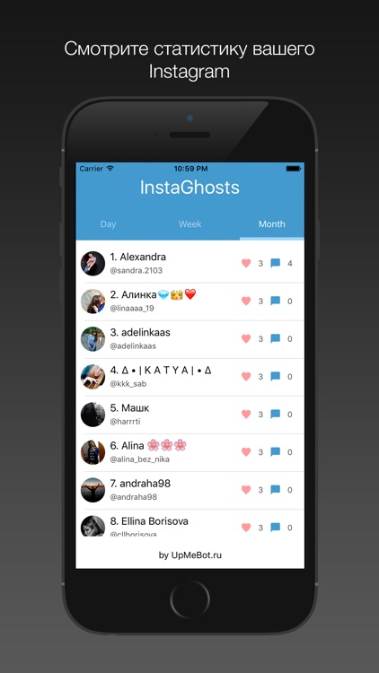 "InstaGhosts ""Statistics for Instagram"" screenshot-4"
