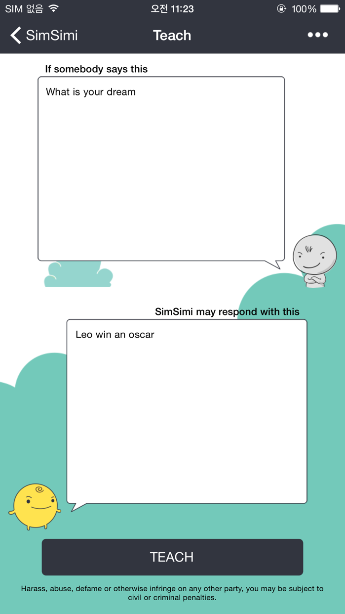 SimSimi Screenshot