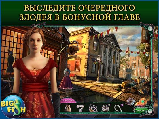 Скачать игру Море лжи. Горящий берег. HD - поиск предметов, тайны, головоломки, загадки и приключения (Full)