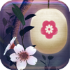 Zen Bound® 2 - Secret Exit Ltd.