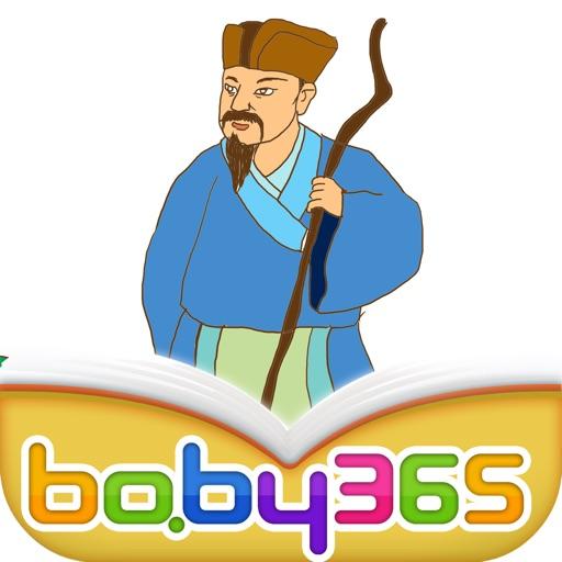 东坡肉-有声绘本-baby365