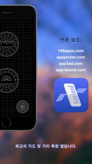 Screenshot for 움직여서 측정하세요 - Flying Ruler in Korea App Store