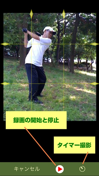 Groove Golf Swing screenshot1