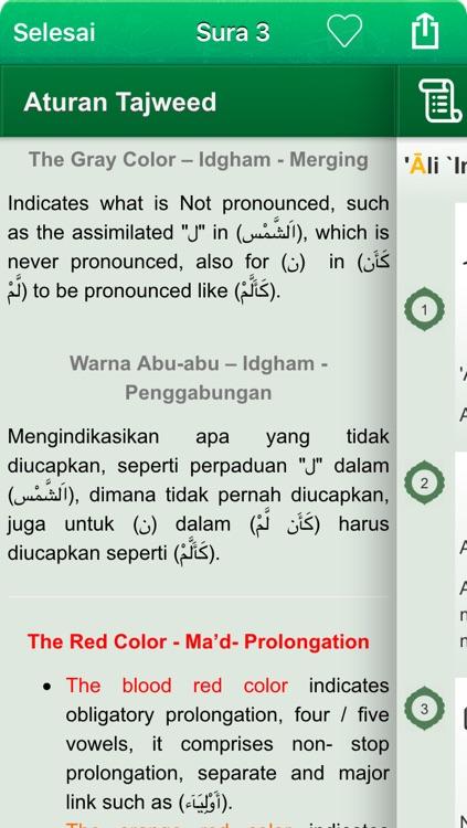 Quran Tajweed Audio mp3 in Arabic, Indonesian and Phonetics screenshot-3