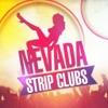 Nevada Strip Clubs