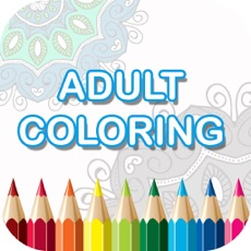 Activities of Adult Coloring Book - Free Mandala Colors Therapy Stress Relieving Pages