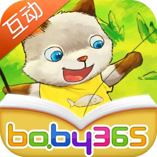 Little Cat to Fish-baby365 icon