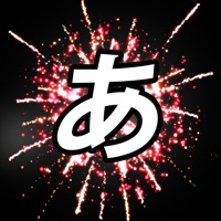 Codes for Word Fireworks: Learn Japanese! Hack